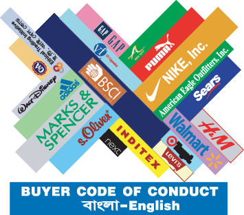 all Buyer Code of Conduct (COC)