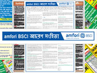BSCI Bangla and English Buyer Code of Conduct (COC)