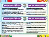 WRAP Bangla and English Buyer Code of Conduct (COC)