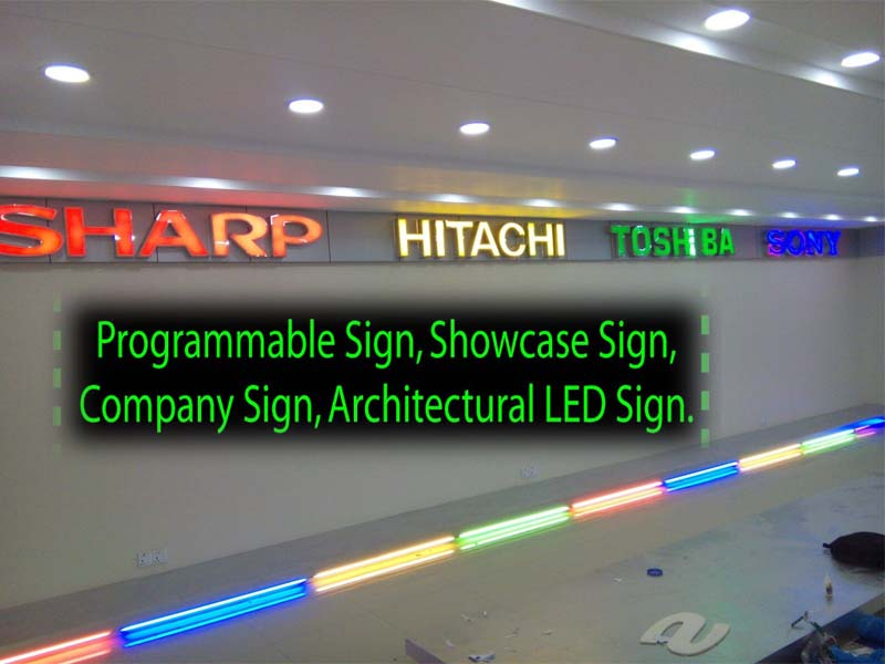 Programmable Sign, Showcase Sign, Company Sign, Architectural LED Sign.